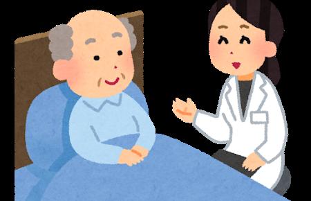 【タイプ別】患者さんとの関わり方