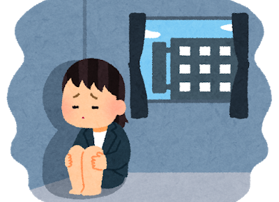 保護中: 看護師が辞めたいと思う8つの理由とその対処法